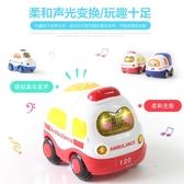 銘塔寶寶電動玩具車迷你兒童慣性回力小汽車兒童小車工程車套裝