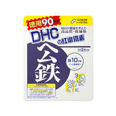 DHC 紅嫩鐵素(90日份)【小三美日】