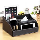 黑色多功能紙巾盒抽紙盒 紙抽盒面巾紙盒子客廳茶幾上放的收納盒   卡菲婭