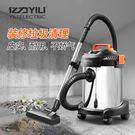 億力吸塵器家用強力小型手持式超靜音大功率乾濕吹工業地毯桶式機