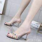 涼拖鞋女夏外穿新款時尚百搭一字透明水晶細跟高跟鞋網紅拖鞋 格蘭小舖