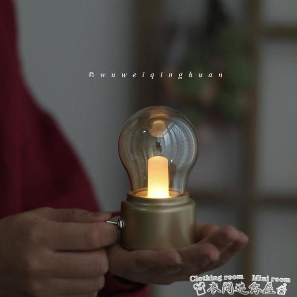 檯燈復古USB小夜燈 法式生活 浪漫星辰 民宿 咖啡廳道具臺燈 迷你屋
