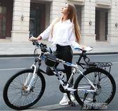 自行車 山地車自行車成人賽車30速男女變速雙碟剎雙減震學生越野單車 igo 第六空間