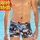 泳褲-溫泉夏季新款性感運動休閒平口男四角泳褲3色67t11【時尚巴黎】