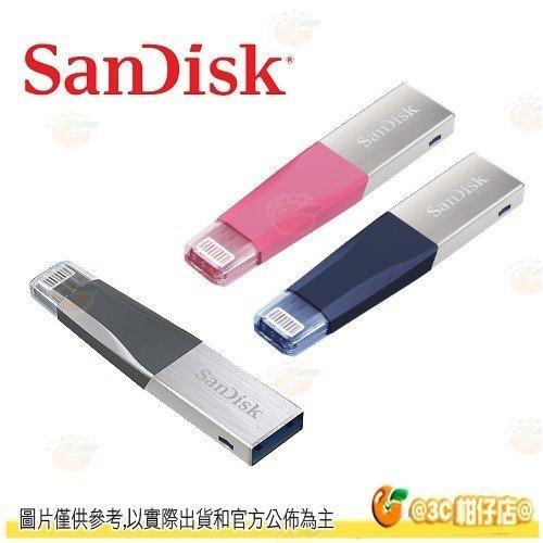 SanDisk iXpand mini 64GB OTG 雙用隨身碟 公司貨 64G iOS iphone 蘋果 適用