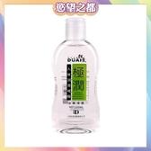 情趣用品 自慰潤滑液 天然推薦 DUAI獨愛 極潤人體水溶性潤滑液 220ml 冰爽涼感型+送尖嘴 綠