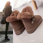 冬季短筒雪地靴女韓版百搭學生平底棉鞋短靴加絨加厚毛毛 歌莉婭