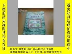二手書博民逛書店中華人民共和國郵票目錄罕見最新版 厚本105989 中國集郵研究
