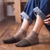 男士襪【5雙】男襪子男士純棉中筒襪防臭吸汗全棉毛線襪ins潮流秋冬季長襪街頭【八折搶購】
