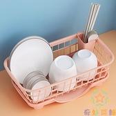 瀝水架塑料餐具收納盒廚房置物架碗碟筷勺收納架濾水籃【奇妙商舖】