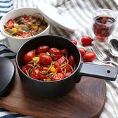 北歐啞光磨砂帶手柄陶瓷帶蓋湯碗泡面碗 烘焙餐具烤碗焗飯碗 挪威森林