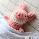 玩偶 微笑大牙玩偶網紅娃娃豬公仔毛絨玩具女生可愛超萌睡覺抱女孩韓國 童趣屋