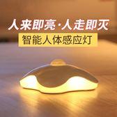 人體感應燈LED光控小夜燈充電電池臥室床頭·花漾美衣