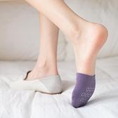 船襪半掌半截隱形防滑薄款前腳掌夏季純棉超薄淺口襪套半頭襪子女 韓國時尚週 免運