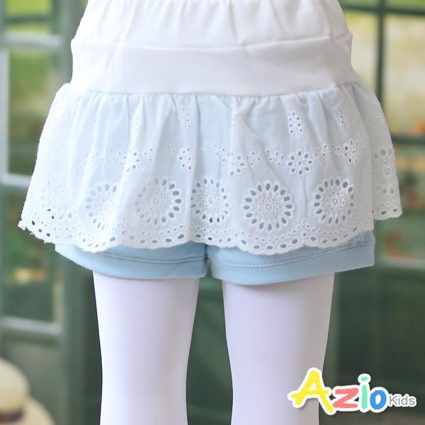 Azio 女童 短褲 蕾絲花布拼接鬆緊短褲(藍)