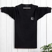 大尺碼 新款男士純棉 秋衣 加大加肥碼 胖人秋衣T恤潮服時尚簡單寬鬆 快速出貨