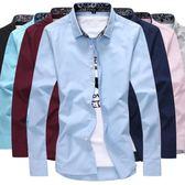 優惠兩天-新款長袖襯衫男士韓版修身免燙商務休閒潮流襯衣青年男衣服