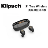 Klipsch 古力奇 S1 True Wireless 真無線藍牙耳機 附無線充電板