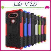LG V20 H990d 輪胎紋手機殼 全包邊背蓋 矽膠保護殼 支架保護套 PC+TPU手機套 蜘蛛紋後殼
