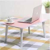 簡易電腦桌筆記本床上用小桌子Eb12815『小美日記』