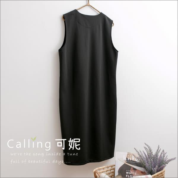 洋裝 - 無印系V領雙口袋前開叉背心洋裝 二色 Calling1230