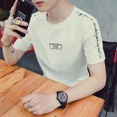 半袖男士夏季2018新款打底衫衣服短袖T恤韓版潮流體恤圓領修身  米娜小鋪