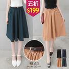 【五折價$199】糖罐子純色縮腰皮帶雪紡傘裙→預購【SS1552】
