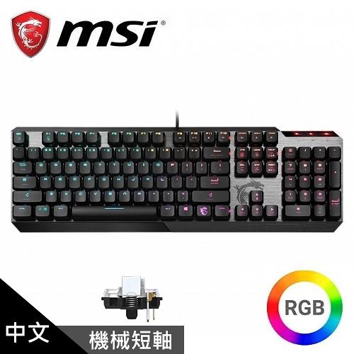 【MSI 微星】VIGOR GK50 短軸機械式鍵盤(中文)