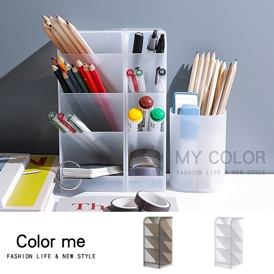 筆筒 收納架 斜插式筆架 辦公室 文具 透明磨砂收納盒(大款斜插)【R014】color me