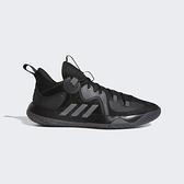 Adidas Harden Stepback 2 [FZ1075] 男鞋 籃球 運動 緩震 舒適 包覆 愛迪達 黑