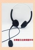 國洋TENTEL K-362雙耳 電話耳機
