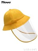 防飛沫帽子 兒童漁夫帽拆卸防護帽子寶寶防飛沫帽小黃帽小學生防曬遮臉遮陽帽 防疫用品