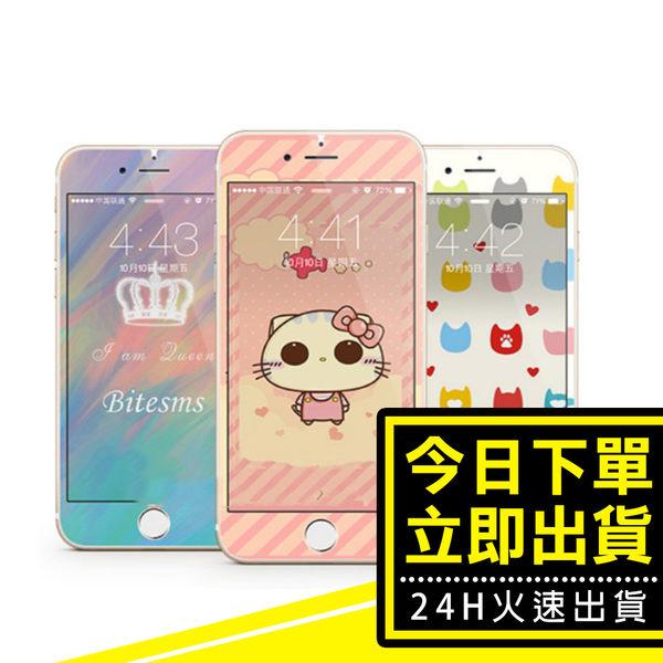 [24H 台灣現貨] 現貨 蘋果 iphone 6/i6s plus 前後膜 彩膜 浮雕 夜光 保護膜 保護貼 壁貼 彩貼