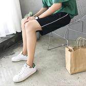 韓版潮流五分休閒短褲男生風bf寬鬆學生港風百搭5分褲子  朵拉朵衣櫥