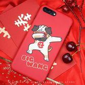 趣味紅色潮牌狗x蘋果6s手機殼7p發財情侶潮男iPhone8plus硅膠女款  極有家