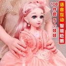 cm超大芭比洋娃娃套裝女孩公主兒童玩具單個仿真布 【快速出貨】