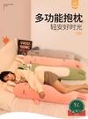 可愛超軟長條毛絨玩具床上抱枕睡覺公仔玩偶布娃娃【福喜行】