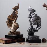 【年終大促】沉默是金工藝品擺件北歐雕塑辦公室客廳藝術品