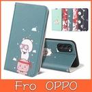 OPPO Reno4 Reno4 Pro 磁吸彩繪皮套 手機皮套 插卡 支架 掀蓋殼 保護殼