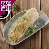 東港華得 咖哩雞肉餅(10片/包,共2包) EE1270049【免運直出】