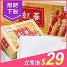 韓國 紅蔘原液美顏皂(75g)【小三美日...