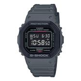 CASIO 卡西歐 手錶專賣店DW-5610SU-8 G-SHOCK 電子錶 橡膠錶帶 防水200米 耐衝擊構造 冷光照明