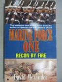 【書寶二手書T8/原文小說_C7A】Marine Force One_David Alexander