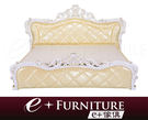 『 e+傢俱 』AB8 菲理蒙 Philemen 新古典床 | 客製化 | 牛皮床 | 6尺床 | 雙人床架 可訂製