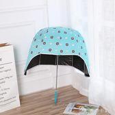 頭盔帽子傘太陽傘遮陽傘個性禮品傘創意超萌兒童傘  igo全網最低價