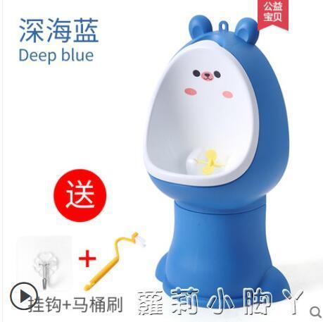 寶寶坐便器小孩男孩站立掛牆式小便尿盆嬰兒童尿壺馬桶童尿尿神器 NMS蘿莉新品
