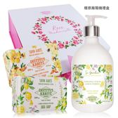巴黎乳油木 檸檬馬鞭草花園香氛液體皂500ml+手工皂200gX2贈原廠禮盒