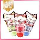 禮物護手霜 乳木果/玫瑰香 護手霜(25ml) 款式可選【UNICAT變臉貓】