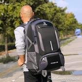 背包男大容量超大背包旅行包女戶外登山包打工行李旅遊書包雙肩包 阿卡娜