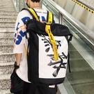 雙肩包男大容量休閒旅行男士背包高中潮牌大學生書包女ins潮 - 巴黎衣櫃